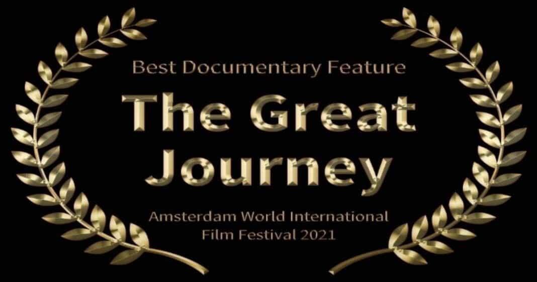φεστιβαλ-κινηματογράφου-the-great-journey
