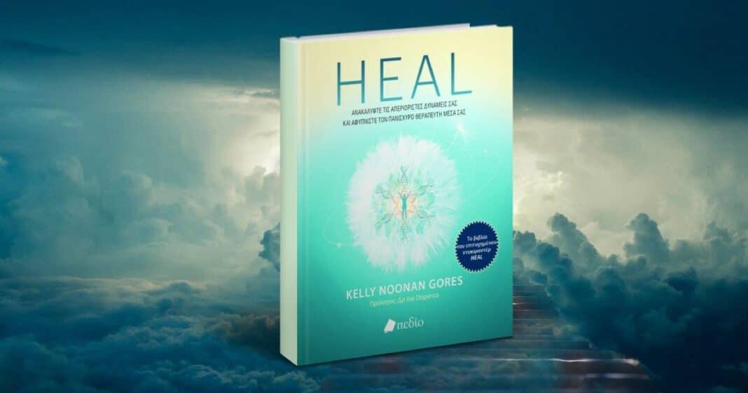 Heal Kelly Noonan Gores