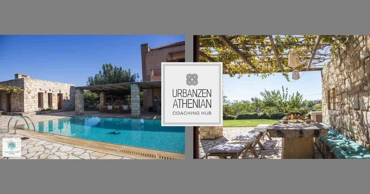 urbanzen athenian retreat