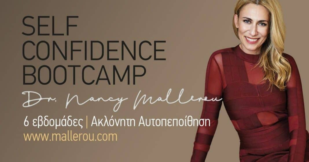 Self-Confidence-Bootcamp