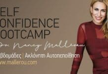 Self-Confidence-Bootcamp