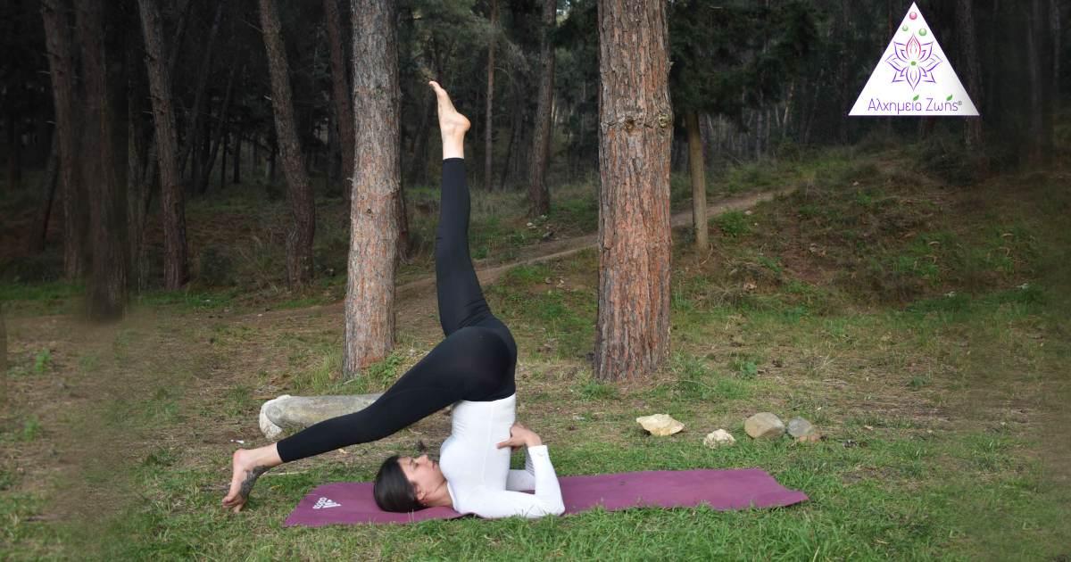 Τι είναι η Yoga και ποια τα οφέλη της; Αντωνοπούλου