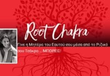 root chakra AiCAN