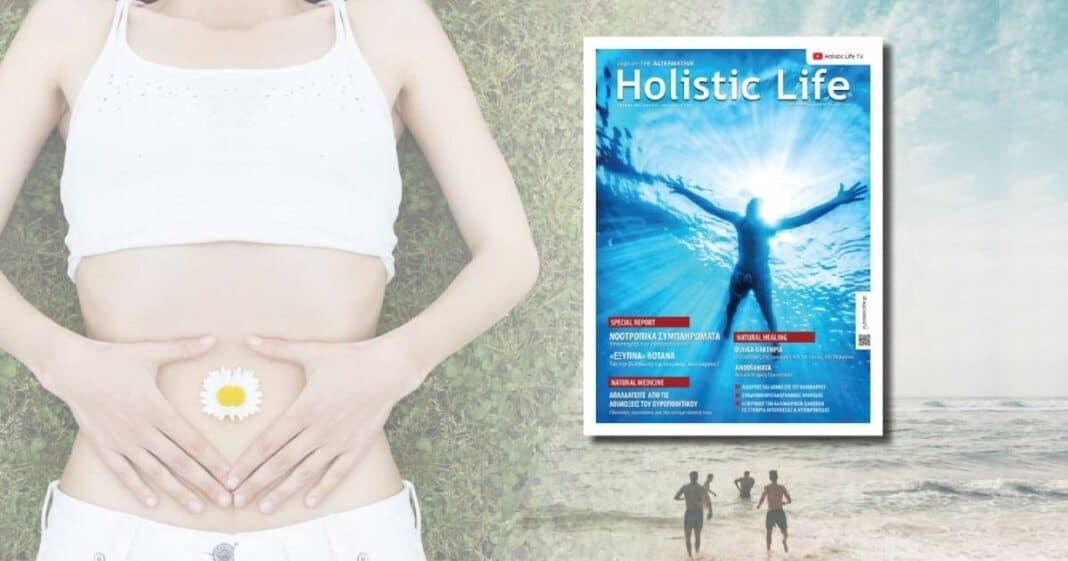 holistic life #104