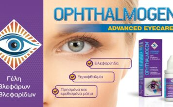 ophthalmogen