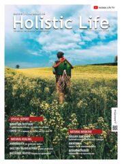 holistic life #105