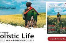 Holistic Life