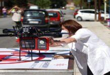 Τρίκαλα Drone
